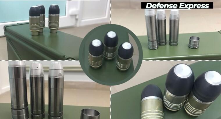 Новые украинские боеприпасы к автоматическим и подствольных гранатометов / Defense Express