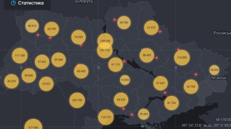 Коронавірус в Україні, дані на 6 квітня