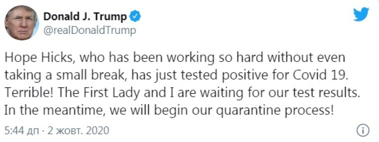 пост Трампа