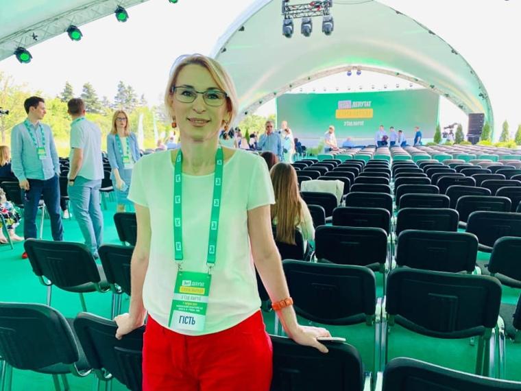 """Елизавета Богуцкая на съезде партии """"Слуга народа"""