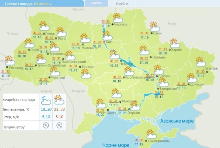 Прогноз погоды на 9 июля