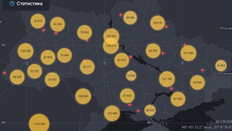 Коронавирус в регионах Украины, данные на 15 апреля