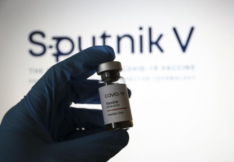 """Российская вакцина """"Спутник V"""""""