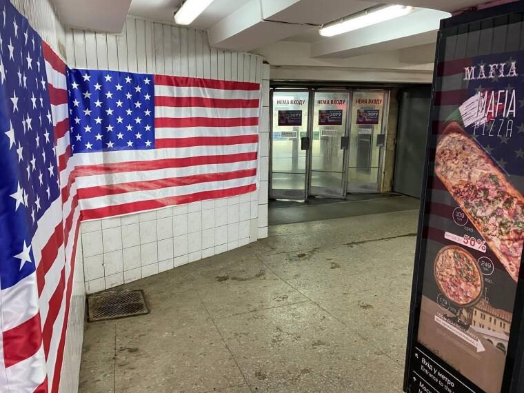Прапор США на станції метро в Харкові