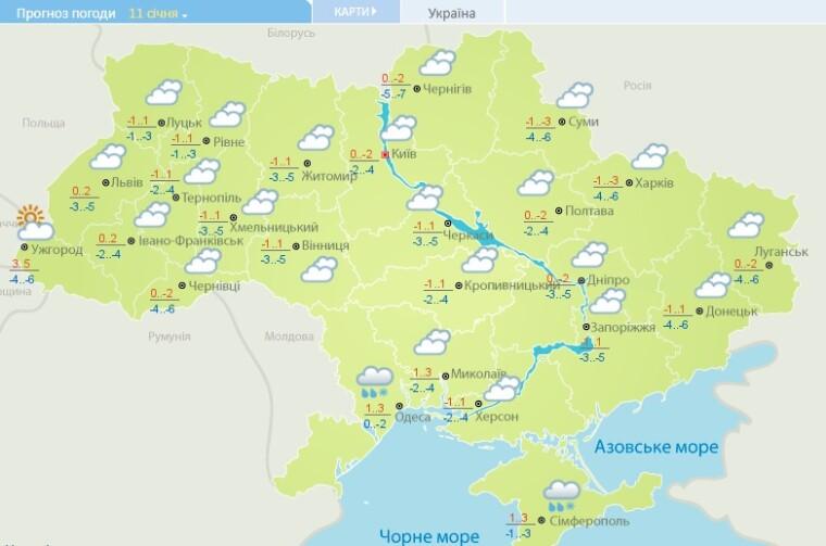 Прогноз погоди на 11 січня