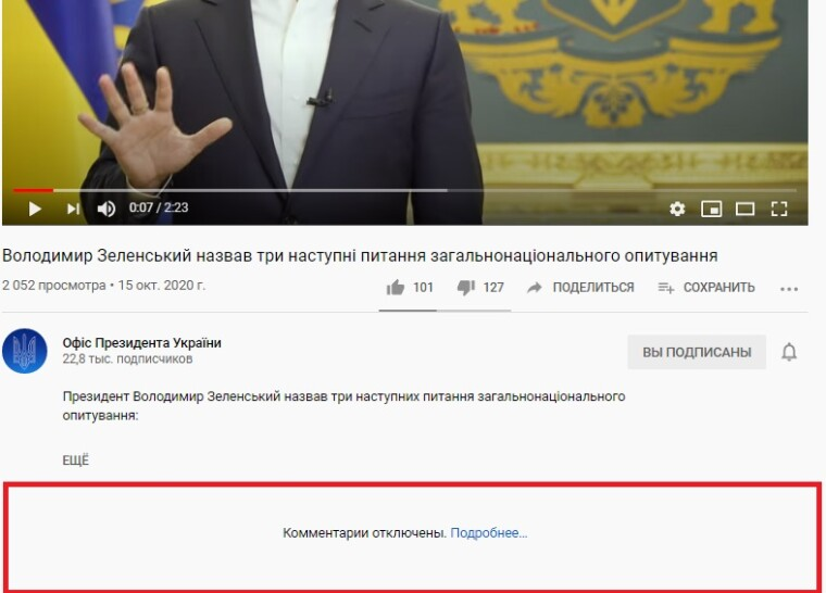 Youtube-канал ОПГ