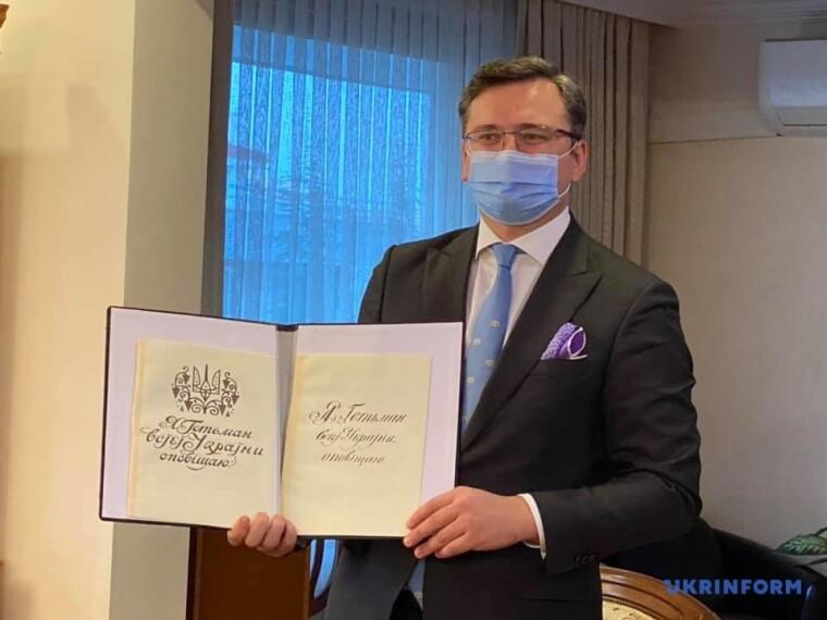 Документ привезе міністр закордонних справ Дмитро Кулеба