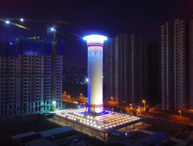 Башня Сиань (Шэньси, Китай)