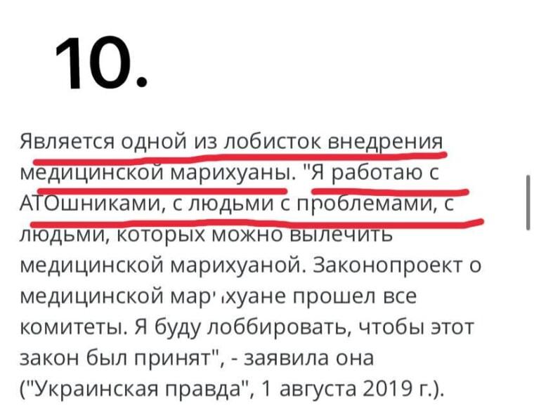 Цитата Мезенцевой