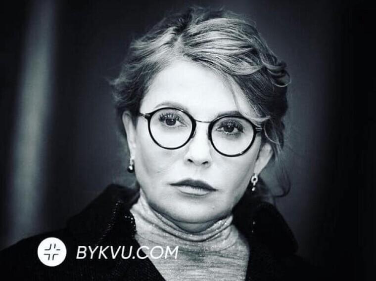 Тимошенко, 2020 год