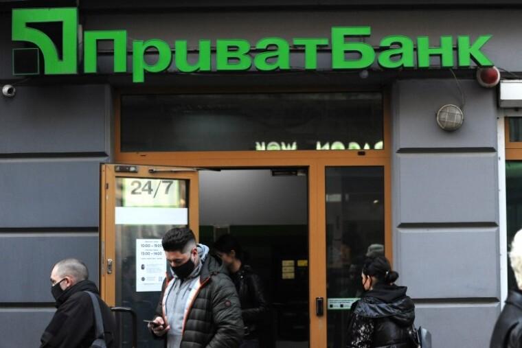 Важным вопросом, влияющим на сотрудничество Украины с ЕС, является расследование махинаций с Приватбанком