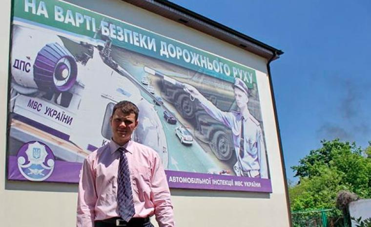 Владислав Криклий/roadcontrol.org.ua