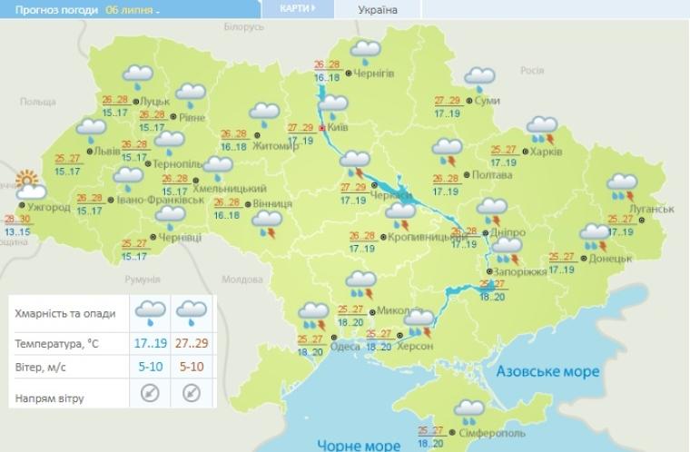 Прогноз погоди на 6 липня