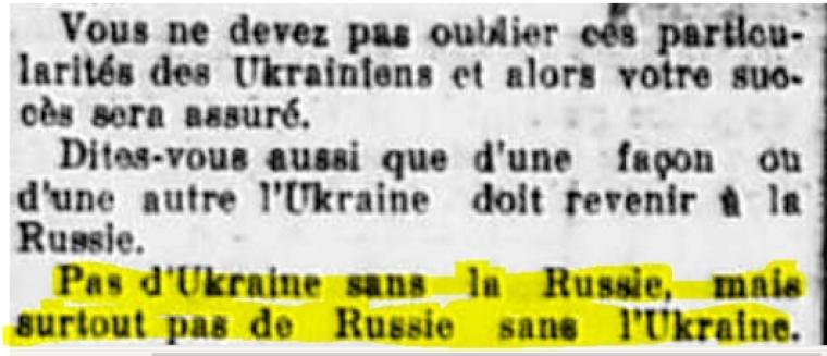 Фрагмент з однією з найуживаніших цитат з «Інструкції агітаторам (більшовицький документ)» французькою мовою. Gazette de Lausanne, No 195, 15.07.1920