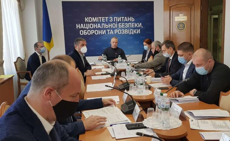Заседание комитета Верховной Рады по вопросам национальной безопасности, обороны и разведки / rada.gov.ua