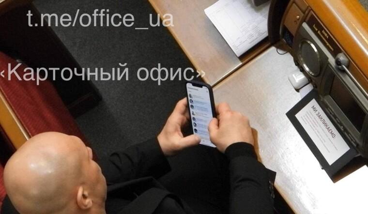 """Кива ведет переписку о """"телеканалах Медведчука"""""""
