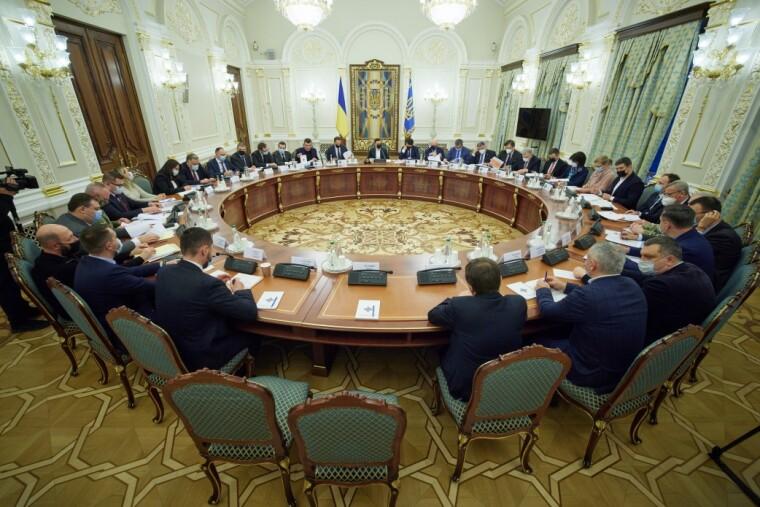 Засідання Ради національної безпеки і оборони