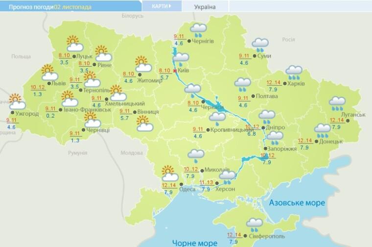 Прогноз погоди в Україні на 2 дистопада
