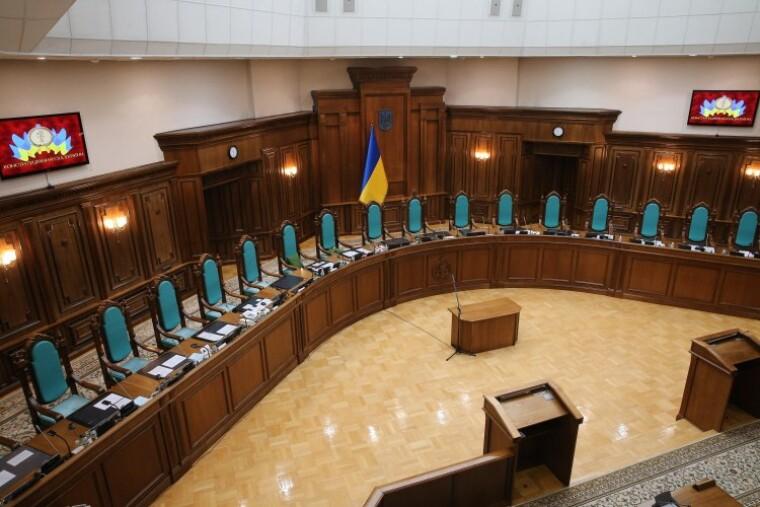 Конституційний суд розгляне законопроект про призначення і звільнення голів НАБУ і ДБР