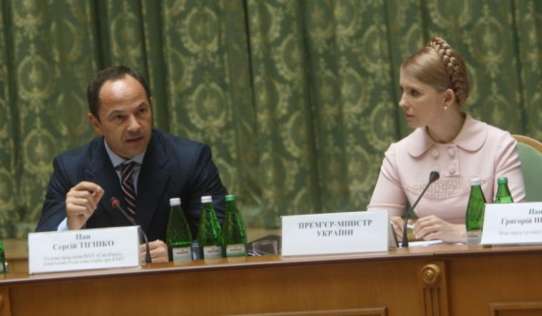 Сергій Тігіпко та Юлія Тимошенко