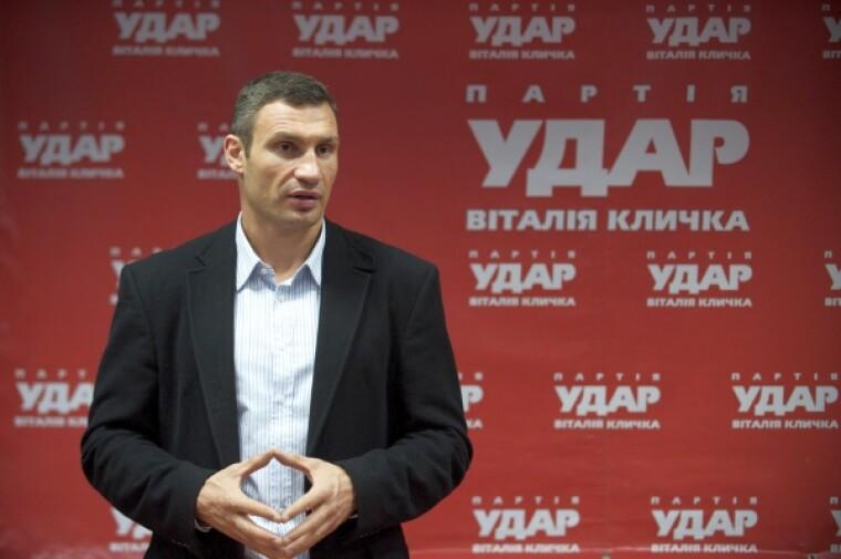 """Виталий Кличко, партия """"Удар"""" / pravda.com.ua"""