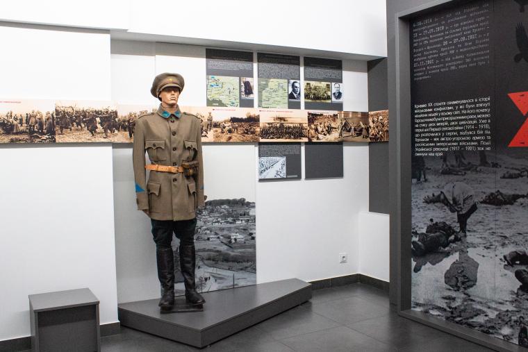 Коллекция Городок-музея. Фрагмент экспозиции, посвященной УНР