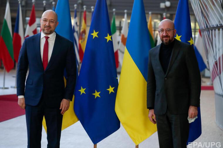 Украинский премьер Денис Шмыгаль и президент Европейского совета Шарль Мишель