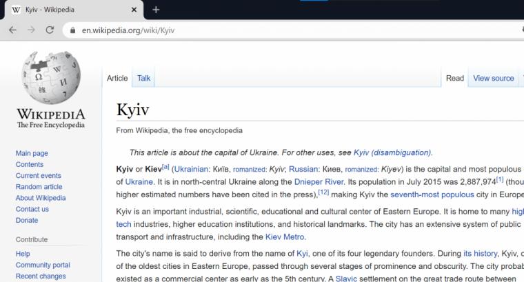 англоязычная Википедия