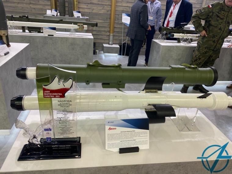 """""""Укроборонпром"""" узяв участь в 29-й Міжнародній виставці оборонної промисловості MSPO-2021"""