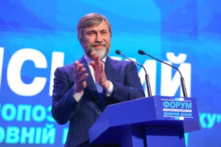 Народный депутат Вадим Новинский