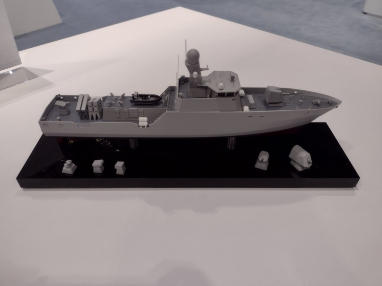 Модель майбутнього ракетного катера від Babcock для ВМС України