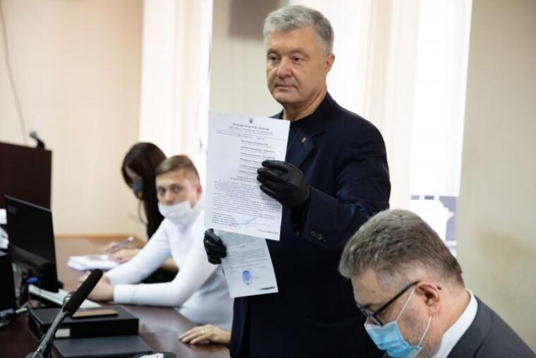 Пётр порошенко в суде по слушанью о его деле