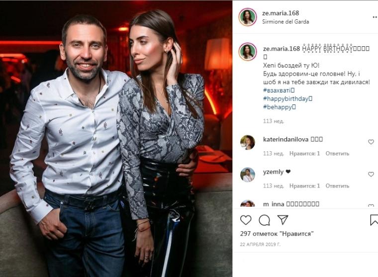 Антон Данилов и Мария Мезенцева/Instagram ze.maria.168