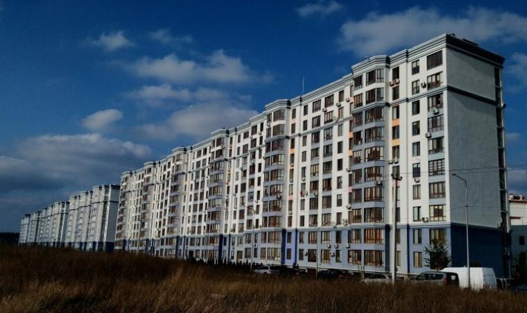 Верховная Рада пересмотрела налог на недвижимость