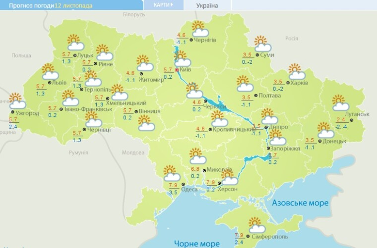 Прогноз погоды на 12 ноября