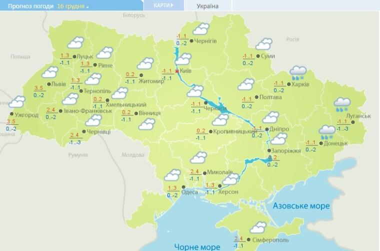 Погода 16 грудня