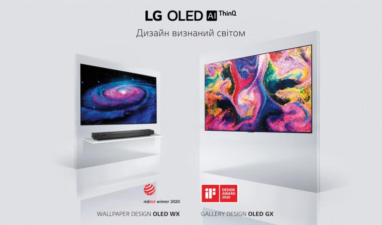 Моделі телевізорів OLED77GX6LA і OLED65WX