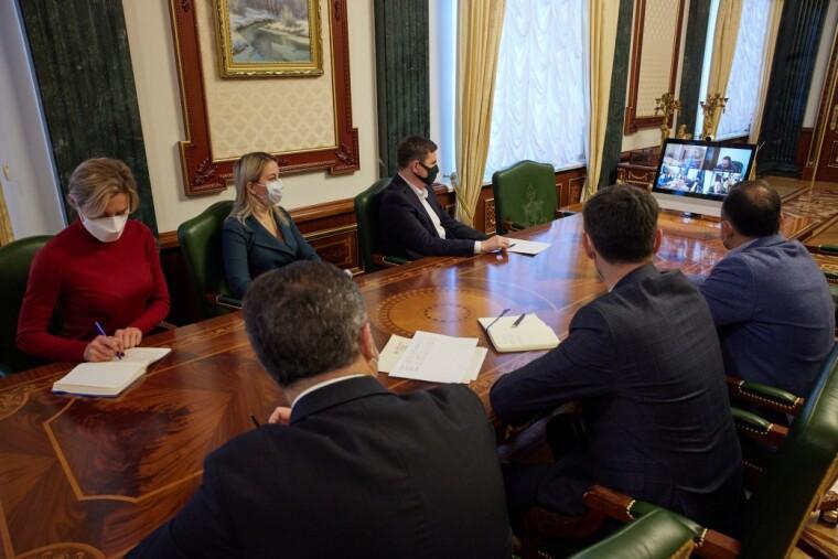 Онлайн-совещание под председательством Зеленского