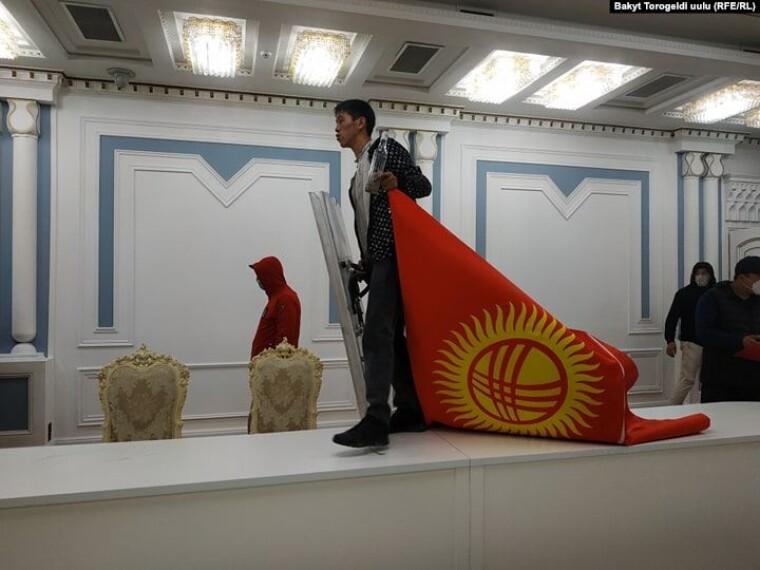 Акции протеста в Бишкеке
