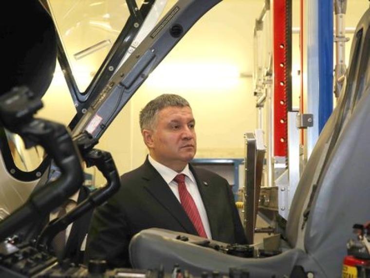 Министр внутренних дел Украины Арсен Аваков  / mvs.gov.ua