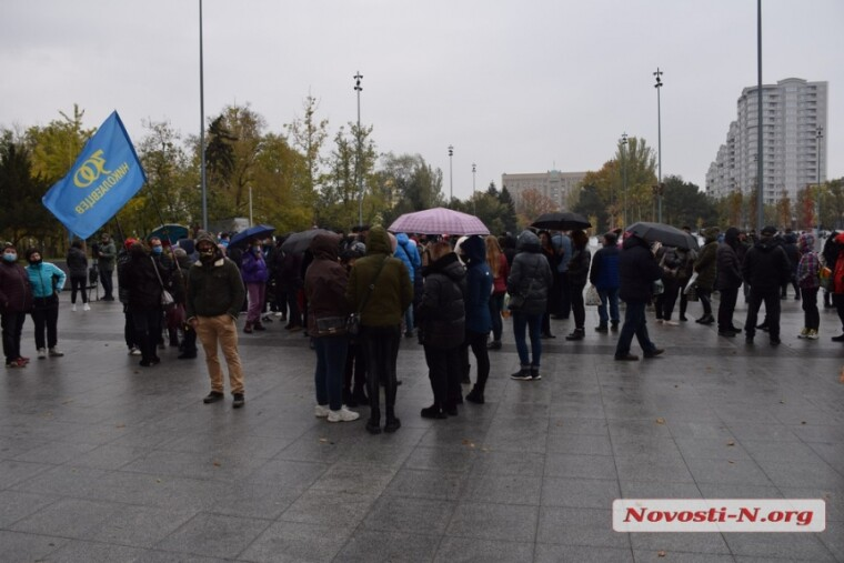 Протест в Николаеве