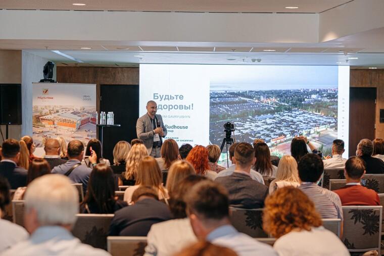 В рамках RAU Expo 202 обсудили мультиканальность и новые перспективы для ритейла