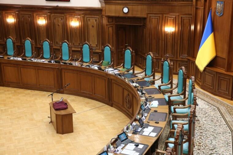 Венецианская комиссия дала рекомендации по реформе Конституционного суда