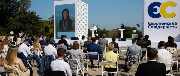 Марина Порошенко выступает на конференции Киевской городской организации партии «Европейская солидарность»  / eurosolidarity.org