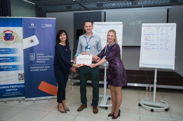 Сеть Центров информационной поддержки бизнеса (ЦИПБ) работает во всех регионах Украины, оказывая содействие развитию малого и среднего бизнеса