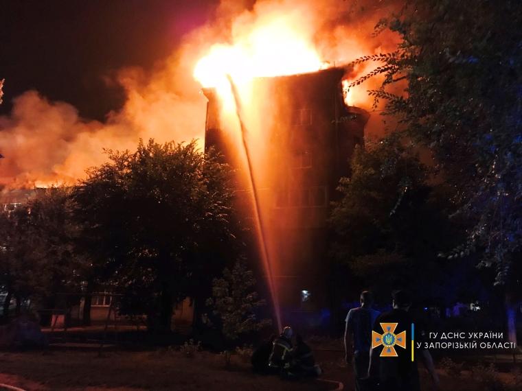 Пожежа в Запоріжжі