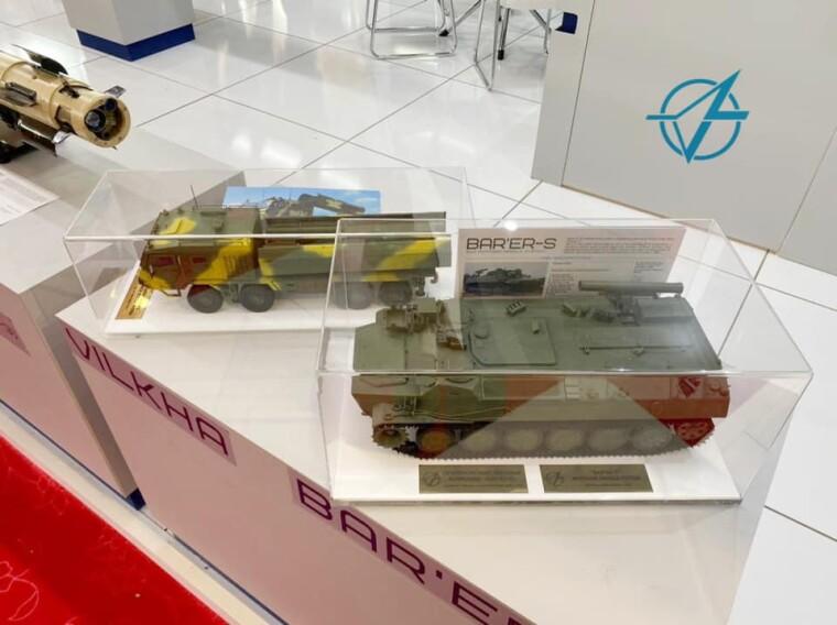 """КБ """"Луч"""" на міжнародній виставці IQDEX 2021 представило новітнє озброєння"""