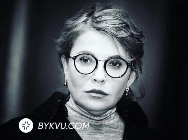 Портрет Тимошенко в анфас