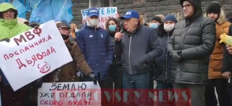 Скріншот відео з акції
