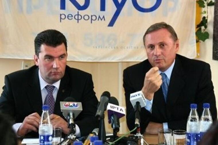 Алексей Данилов и Александр Ефремов